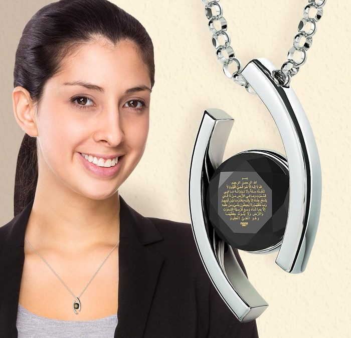 Shop for Arabic Pendant Online to present it to your Loved Ones
