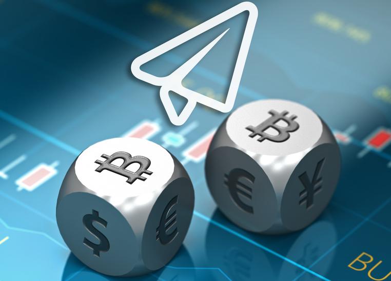Buy Telegram members with Bitcoin in 2021